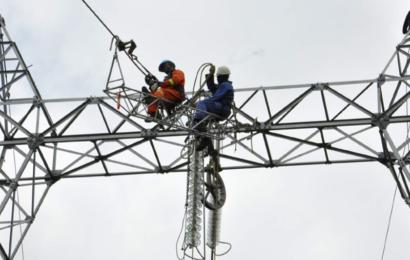 Cameroun/Electricité: la liaison des réseaux interconnectés Sud, Nord et Est permettra de mieux tirer parti des ressources de la Sanaga (ministre)