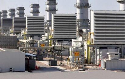 Cameroun: une centrale thermique à gaz de 350 MW prévue à Limbe d'ici à 2024
