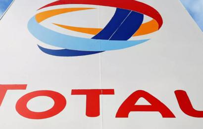 Ghana : Total a décidé de plus acquérir les actifs d'Anadarko auprès d'Occidental Petroleum