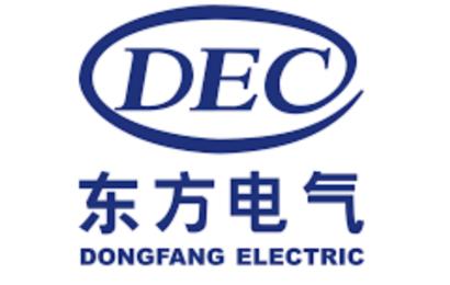 Tanzanie: l'entreprise chinoise Dongfang Electric et deux égyptiennes retenues dans le projet hydroélectrique Julius Nyerere