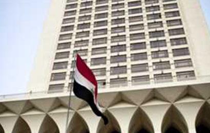 L'Egypte souhaite l'intervention de l'ONU pour le Grand barrage de la renaissance éthiopienne