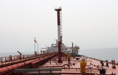 Cameroun: les enlèvements de pétrole brut au terminal KK1 en hausse de 14,34% sur les quatre premiers mois de 2020