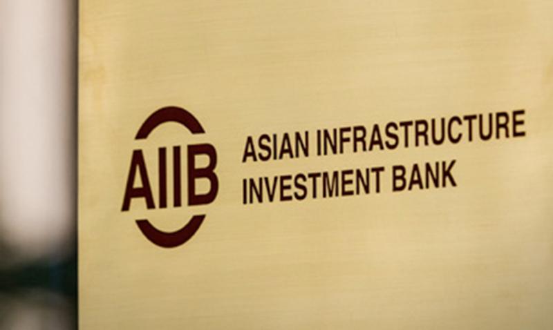 Le Togo se rapproche de la BAII et de l'AFC pour mieux financer ses projets d'infrastructures