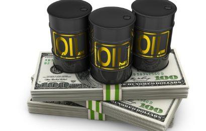 Cameroun: d'improbables recettes pétrolières réalisées entre janvier et septembre 2020 présentées aux députés