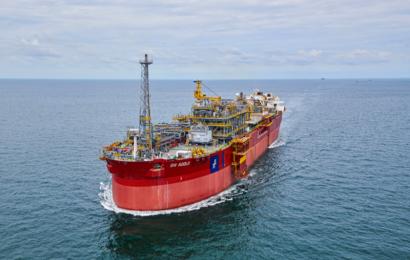 Gabon : la production du champ Tortue au 4e trimestre 2020 évaluée à 1,24 million de barils de pétrole