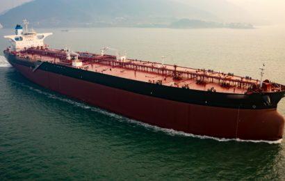 Vitol, Gunvor, Trafigura et Sahara Energy retenus pour livrer 465 000 tonnes de produits pétroliers au Cameroun au T1 2021