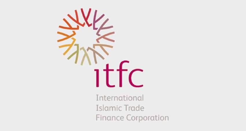 Tunisie: un prêt de 133,5 millions de dollars consenti par l'ITFC à la STEG