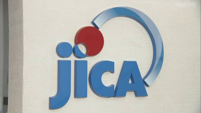 Le Japon accorde un prêt de 668 millions de dollars au Fonds africain de développement