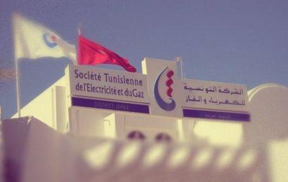 Tunisie : la société nationale d'électricité et de gaz renflouée avec 300 millions d'euros