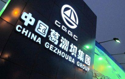 Cameroun-Congo: les études et le chantier du barrage hydroélectrique de Chollet confiés au chinois CGGC