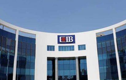 Egypte: l'IFC souscrit entièrement à la première émission d'obligations vertes de la Commercial International Bank