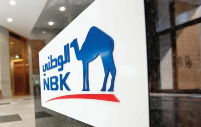 Egypte: la NBKE obtient 25 millions USD pour financer les projets d'efficacité énergétique et de renouvelables des PME