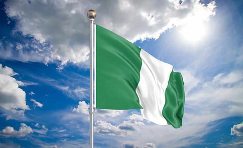 Les dépenses du budget 2022 du Nigeria en hausse d'environ 25%